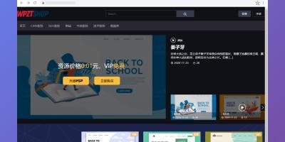 WordPress视频主题wpzt-video主题使用教程