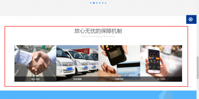WordPress主题wpzt-ava主题四大保障机制设置教程