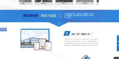 WordPress主题wpzt-emme主题优势右侧展示标题设置教程