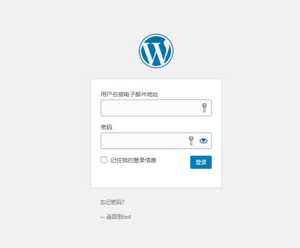 让WordPress网站更安全的方法是什么? (https://www.wpzt.net/) WordPress基础教程 第1张